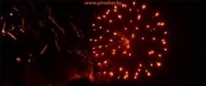 Фейерверк на день рождения 18.02.2012