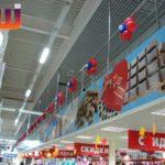 """Открытие гипермаркета """"Линия"""""""