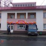 """Открытие магазина """"Импульс"""" в Светлогорске"""