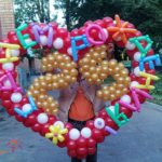 Сердце и цифры из воздушных шаров на день рождения