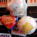 Купить шары на День рождения