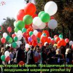 Украшение календарных праздников №71