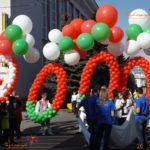 Украшение календарных праздников День города