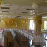 Оформление свадеб №100