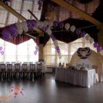 Оформление свадеб №88