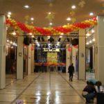Украшение воздушными шарами выставки
