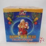Купить Happy New Year СБ-03601-30 в Гомеле