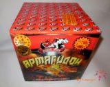 Купить фейерверк Армагидон SU-3601-30