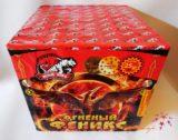 Купить фейерверк Огненный Феникс SU-4901-25